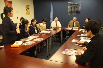Oku/Inoue Commemorative Youth UN visit UNESCO