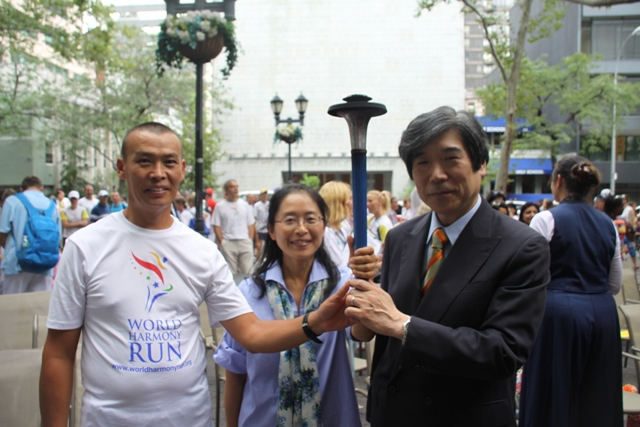 Ambassador Kodama and Runner