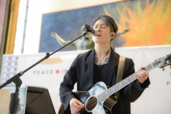 6th Peace Is Event Permanent Mission Of Japan To The United Nations
