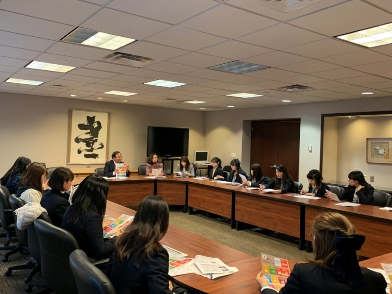 Yokohama Senior High School of International Studies Visits the Japanese Mission | Permanent Mission of Japan to the United Nations