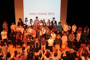 All awarded Students on the stage