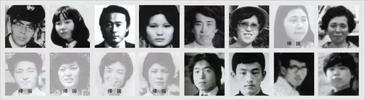 Victims of North Korea Abduction