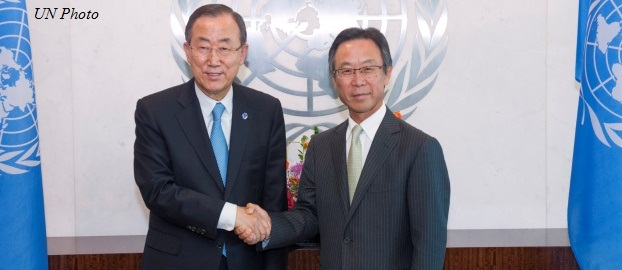 H.E. Mr.Motohide Yoshikawa presented his credentials to H.E. Mr. Ban Ki-moon, Secretary-General of the United Nations on 13th September (13 September 2013)