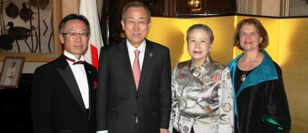 Ambassador and Mrs. Yoshikawa with UN Secretary-General Mr. and Mrs. Ban Ki-moon at the Emperor's Birthday Reception (4 December 2013)