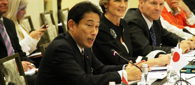 Foreign Minister Fumio Kishida speaks at a High-Level Meeting of the General Assembly on Nuclear Disarmament (24 September 2013)