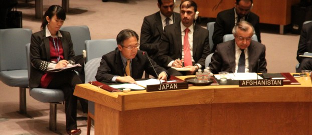 Statement by Ambassador Motohide Yoshikawa Permanent Representative of Japan to the United Nations, at the Debate on the Situation in Afghanistan (17 March 2014)