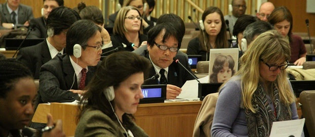 Ambassador Motohide Yoshikawa and Mr. Teruaki Masumoto, a representative for the family members of Japanese citizens abducted by the DPRK, at the Arria Formula meeting of the Security Council on the Human Rights Situation in the DPRK (17 April 2014)