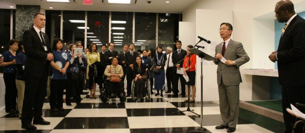 Opening Reception of the Art Exhibition with the Aikobo Group (3 December 2014)