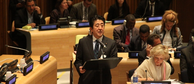 Prime Minister Shinzo Abe at the Side Event for the UNGA titled,