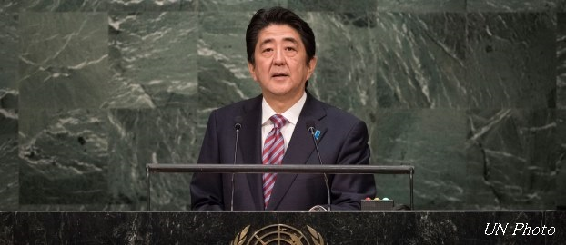 Address by Prime Minister Shinzo Abe at the Seventieth Session of the General Assembly of the United Nations (29 September 2015)