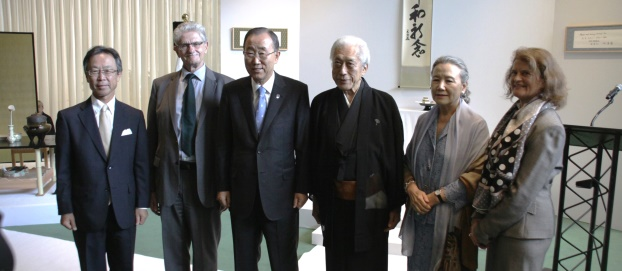Peace Memorial Tea Ceremony for the 70th Anniversary of the United Nations (21 September 2015)