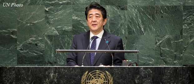 Address by Prime Minister Shinzo Abe at the Sixty-Ninth Session of the General Assembly of the United Nations (25 September 2014)