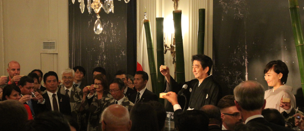 Enjoy Washoku Style Reception: World meets Japanese traditional dishes in New York (24 September 2014)