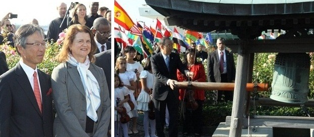 Ambassador Yoshikawa and Madame Yoshikawa attend the Peace Bell Ceremony (19 September 2014)